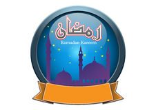 Drapeau avec la salutation de Ramadan Kareem illustration libre de droits