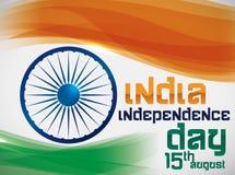 Drapeau avec le message de salutation pour le Jour de la Déclaration d'Indépendance d'Inde, illustration de vecteur Illustration Libre de Droits