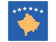 Drapeau carré de Kosovo illustration de vecteur