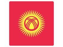Drapeau carré du Kirghizistan illustration libre de droits