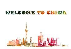 Drapeau d'aquarelle Fond asiatique Affiche colorée Photos libres de droits