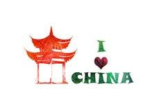 Drapeau d'aquarelle Fond asiatique Affiche colorée Photographie stock libre de droits