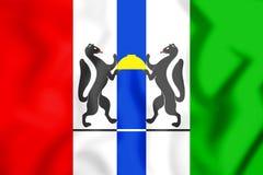 drapeau 3D de Novosibirsk Oblast, Russie Image libre de droits