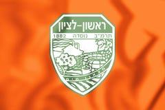 drapeau 3D de Rishon LeZion, Israël Photos libres de droits