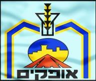 drapeau 3D d'Ofakim, Israël illustration stock