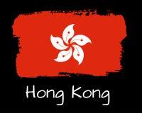 Drapeau de Hong Kong d'aspiration de main illustration de vecteur