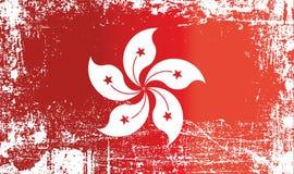 Drapeau de Hong Kong, région administrative spéciale de la république populaire de Chine Taches sales froissées illustration libre de droits
