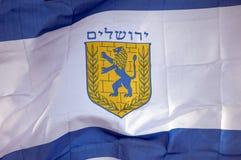 Drapeau de Jérusalem images stock