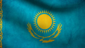 Drapeau de Kazakhstan illustration de vecteur