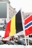 Drapeau de l'Allemagne dans Perm, Russie Images libres de droits