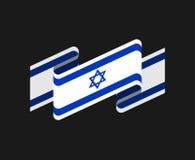 Drapeau de l'Israël d'isolement Ruban israélien de bannière Symbole juif de St illustration libre de droits