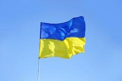 Drapeau de l'Ukraine Image libre de droits