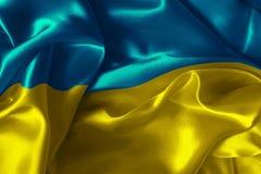 Drapeau de l'Ukraine image stock