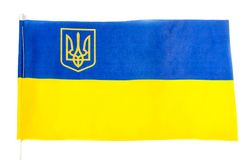 Drapeau de l'Ukraine sur un fond blanc image stock