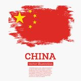 Drapeau de la Chine avec des courses de brosse illustration de vecteur