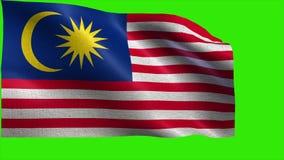 Drapeau de la Malaisie - BOUCLE
