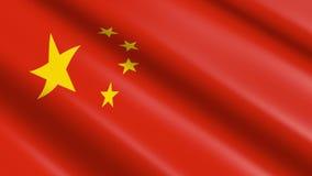 Drapeau de la république populaire de Chine - boucle sans couture illustration de vecteur