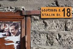 Drapeau de Lection sur la rue de Stalin. Dans Mestia. La Géorgie. Photo libre de droits