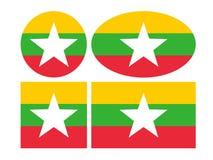 Drapeau de Myanmar - République de l'union de Myanmar illustration stock