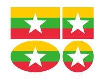 Drapeau de Myanmar - République de l'union de Myanmar illustration de vecteur