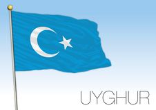 Drapeau de nationalisme d'Uyghur, illustration de vecteur illustration libre de droits