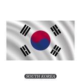 Drapeau de ondulation de la Corée du Sud sur un fond blanc Illustration de vecteur illustration de vecteur