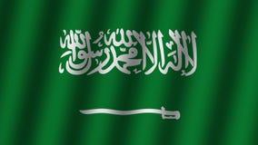 Drapeau de ondulation de l'Arabie Saoudite animation longueur Fond illustration stock