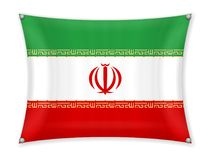 Drapeau de ondulation de l'Iran illustration de vecteur