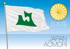 Drapeau de préfecture d'Aomori, Japon illustration stock