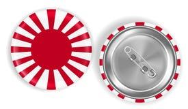 Drapeau de Soleil Levant du vecteur en acier de broche de goupille du Japon illustration stock