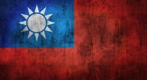 Drapeau de Taïwan chiffonné par grunge rendu 3d Photo libre de droits