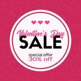 Drapeau de vente Carte de remise de jour du ` s de Valentine Image libre de droits