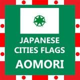 Drapeau de ville japonaise Aomori illustration de vecteur