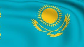 Drapeau de vol de KAZAKHSTAN | FAIT UNE BOUCLE illustration stock