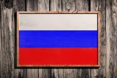 Drapeau en bois de Fédération de Russie Images stock