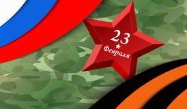 Drapeau et ruban russes de George avec les étoiles rouges en tant qu'insectes de décoration de calibre ou de carte de voeux pour  illustration libre de droits