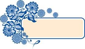 Drapeau floral avec l'espace pour le texte Photo stock