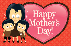 Drapeau heureux du jour de mère - Asiatique illustration stock