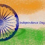 Drapeau indien le Jour de la Déclaration d'Indépendance de l'Inde illustration stock