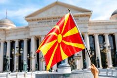 Drapeau macédonien Image libre de droits