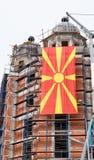 Drapeau macédonien Photos stock