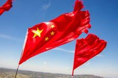 Drapeau national chinois - Chine Images libres de droits
