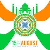 Drapeau national de Jour de la Déclaration d'Indépendance indien Photos stock