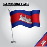 Drapeau national de drapeau de la COLOMBIE de la COLOMBIE sur un poteau illustration stock