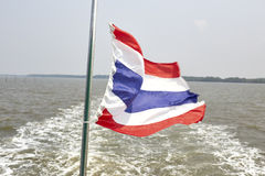 Drapeau national de la Thaïlande images libres de droits