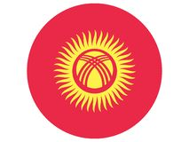 Drapeau rond du Kirghizistan illustration libre de droits