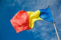 Drapeau roumain 2 Image libre de droits
