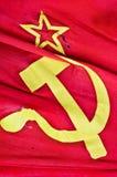 Drapeau soviétique Image libre de droits