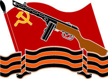 Drapeau soviétique, mitrailleuse et ruban georgievsky Photo libre de droits