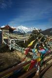 Drapeau tibétain Photo stock